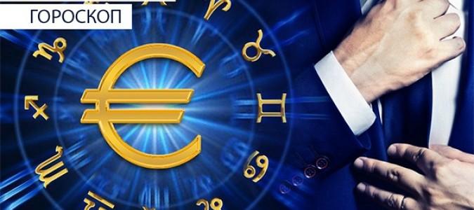 Ежедневный бизнес-гороскоп