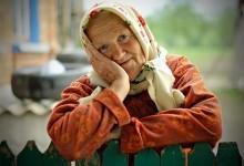Найдена бабушка