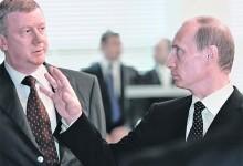Путин - Чубайс, почувствуйте разницу